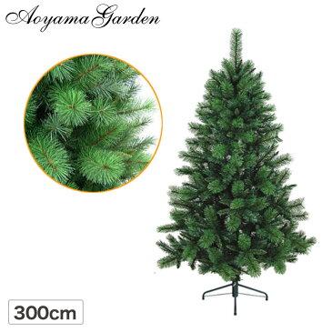 プレゼント対象/クリスマスツリー 人工植物/ミックスパインツリー 300cm グリーン/クリスマス/イベント/梱包サイズ大
