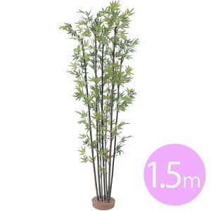 Bamboo Tanabata decoration Bamboo artificial foliage plant Commercial facilities Office store decoration Fake green Tsuboiwa Takasho / Black bamboo 7 heads without bowl 1.5m / C