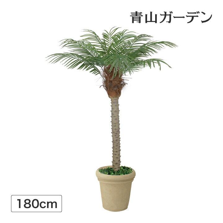 人工植物 造花/フェニックス 1.8m /GD-95S/フェイクグリーン/ディスプレイ/飾り:青山ガーデン