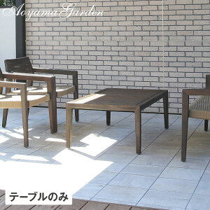 ミカド コーヒーテーブル