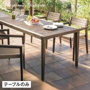 天然アカシア木製アンティークトーンダイニングテーブル180ミカド