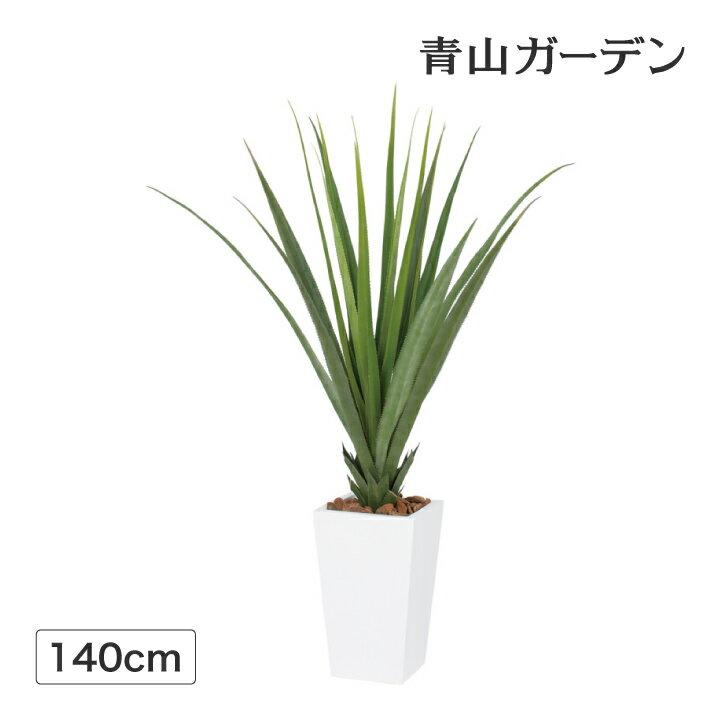 人工植物 造花/パンダナス 鉢付 1.4m /GD-182/フェイクグリーン/ディスプレイ/飾り:青山ガーデン