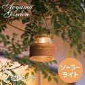 ソーラーライト/ソーラーガラスライトS2個組LGS-G01S/2S/屋外/ガーデンライト/イルミ/ハロウィン