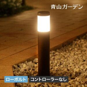 ライト LED 屋外 玄関 アプローチ 低電圧 DIY 庭 ガーデン タカショー / ローボルト ポールライト /A