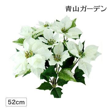 クリスマス飾り 造花/ポインセチアブッシュ 7輪 ホワイト/梱包サイズ小