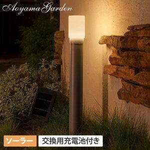 9%OFF / ソーラー ライト LED 明るい 庭 玄関 ガーデン タカショー / ホームEX ポールライト L ソーラー 交換用充電池付き特別セット /A