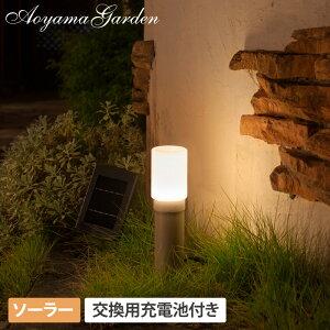 9%OFF / ソーラー ライト LED 明るい 庭 玄関 ガーデン タカショー / ホームEX ポールライト S ソーラー 交換用充電池付き特別セット /A
