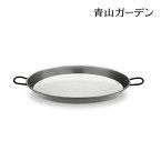 バーベキュー グッズ/DirectDesigns (ダイレクトデザイン)Paella Pan パエリアパン/梱包サイズ小