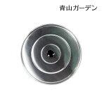 バーベキュー グッズ/DirectDesigns (ダイレクトデザイン)Rid for Paella Pan パエリアパン用ふた/梱包サイズ小