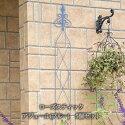 G-Storyローズスティックアジュール(ブルー)5個セット[GSTR-J24SB](トレリスバラ薔薇ばらつる誘引ガーデンガーデニング雑貨園芸用品スチール庭ハンドメイドタワー支柱柵軽量基礎鉢植えDIYエクステリアフェンスアンティーク花【RCP】