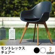 ガーデンチェア木製/SCANCOMモントレックスチェアーブラックホワイト/SCC-13CB/SCC-13CW/ユーカリ/天然木/北欧/モダン/椅子