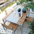 【アウトレット SALE】ガーデンテーブル/チーク/訳あり アウトレット ライズダイニングテーブル(B)