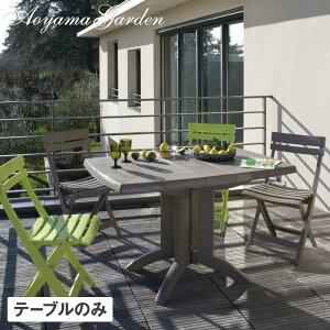 ベガ テーブル118×77 トープ