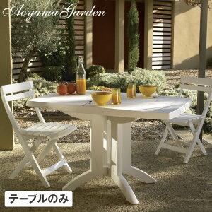 ベガ テーブル118×77 ホワイト