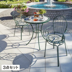 12%OFF / テーブル イス セット 机 椅子 チェア 屋外 家具 タイル ガーデン タカショー / タンジール モザイクセット マットグリーン /C