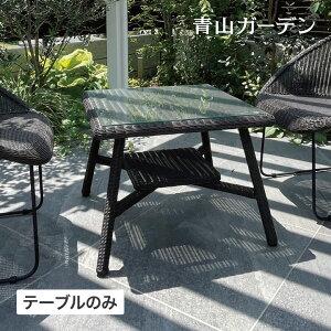 庭座 カフェテーブル 600 ダークブラウン