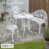 12%OFF/テーブル イス セット 机 椅子 チェア 屋外 家具 アルミ 鋳物 バラ ガーデン タカショー / ローズアルミテーブル ホワイト 4点セット /B