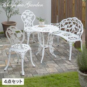 12%OFF / テーブル イス セット 机 椅子 チェア 屋外 家具 アルミ 鋳物 バラ ガーデン タカショー / ローズアルミテーブル ホワイト 4点セット /B