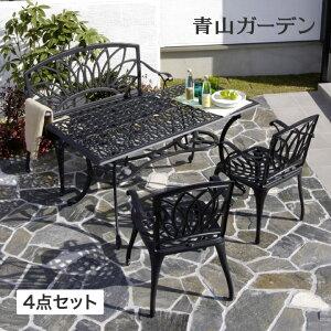 10%OFF / テーブル イス セット 机 椅子 チェア 屋外 家具 アルミ ガーデン タカショー / アル・カウン ダイニング4点セット /D