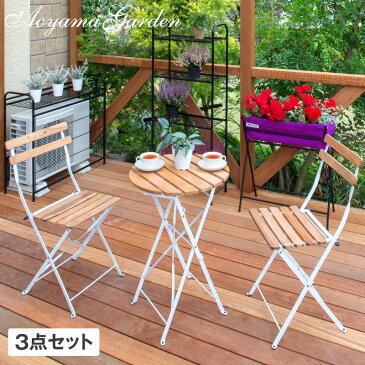ガーデンテーブル セット/ フォールドウッド テーブル 3点セット ホワイト MWF-16WS /木製/折りたたみ/ファニチャー/梱包サイズ中