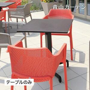 ピアニ テーブル ブラウン ホワイト