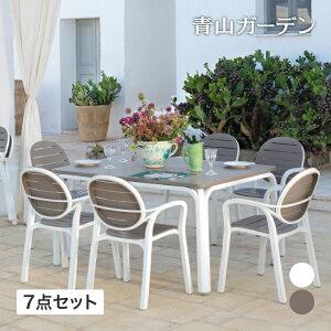 パルマ テーブル&チェアー 7点セット モカ ホワイト