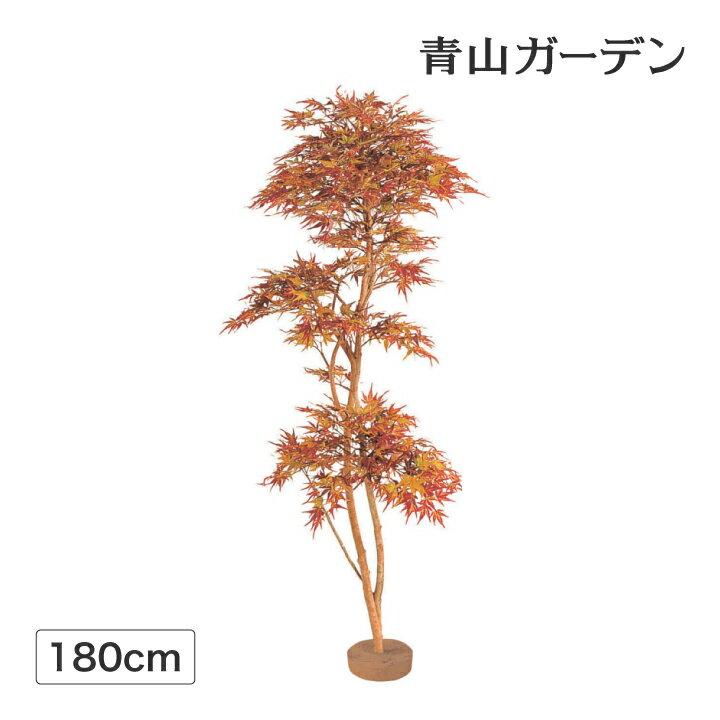 人工植物 造花/紅葉もみじ 鉢無 1.8m /GD-52L/フェイクグリーン/ディスプレイ/飾り:青山ガーデン