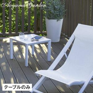 サンセット サイドテーブル ホワイト