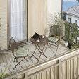 ガーデンテーブルセット/折り畳み/カフェラテセット ブロンズ クッション付き/SSN-S01BR/2S
