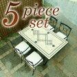 ガーデンテーブル セット/ デルタ モザイクダイニングテーブル 5点セット /タイル/天然石/ファニチャー/庭/