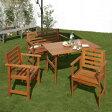 《ガーデンファニチャー/ガーデンテーブルセット》 オックスフォードテーブル 4点セット[MWF-084S]