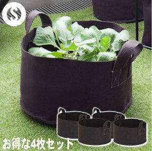 ホウレンソウやネギなどの葉野菜、ジャガイモなどの実野菜の栽培に。単品で買うよりもお得です...