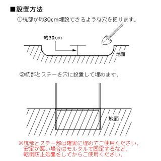G-storyクライミングアーチローズキャッスル[GSTR-RC10]