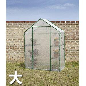 大切な鉢植えを冬の寒さから守ります。【寒冷対策・霜対策】 パイプフレーム ビニール温室 ...