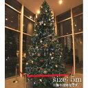 全国の商業施設でご使用頂いている業務用。【人工植物】 スタンドタイプ 大型 クリスマスツリー...