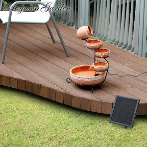 15%OFF/ 噴水 ファウンテン ソーラー テラコッタ 水 水音 庭 ガーデン タカショー / ソーラーファウンテン カスケード /A