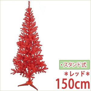 葉先に至るまで精巧に作られています。【人工植物】【クリスマスツリー】スリムツリー 1.5m レ...