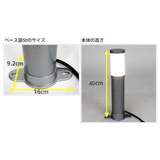 HFD-W09SLEDミニポールライト(プラグ付)(白)