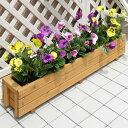 お花の寄せ植えにウッド テラス プランター ナチュラル 120cm
