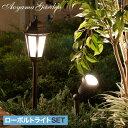 ライト LED 屋外 アプローチ 低電圧 DIY 庭 ガーデン タカシ...