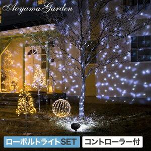 イルミネーション 屋外 LED ライト クリスマス 電飾 タカショー / ローボルト ガーデンモーションプロジェクター スノー /A
