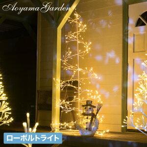 10%OFF / イルミ LED ライト 屋外 クリスマス ツリー タカショー / ローボルトスパイラルツリーシャンパンゴールド /B