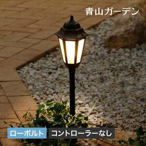 ライト LED 屋外 ランタン 玄関 アプローチ 低電圧 DIY 庭 ガーデン タカショー / ローボルト ランタンライト /A
