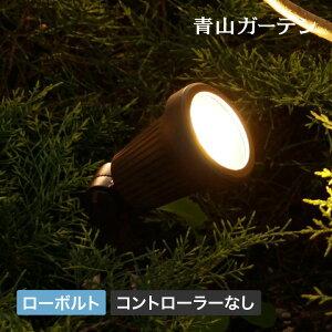 ライト LED 屋外 木 シンボルツリー 低電圧 DIY 庭 ガーデン タカショー / ローボルト アップライト /A