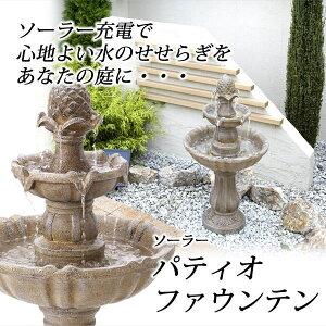 流れる水の音で空間に清涼感を与えてくれるファウンテン。【噴水 ポンプ インテリア ガーデン ...