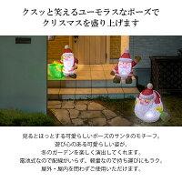 イルミネーション 屋外 サンタ LED ライト クリスマス 電飾 タカショー / 電池式 3Dクリスタルモチーフ まちくたびれサンタ /A