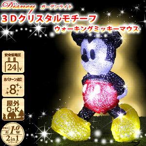 【Disney】かわいいフォルムが温かく光ります。【LEDイルミネーション】 【ディズニー】  3Dク...