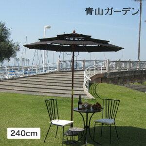 10%OFF / パラソル 日よけ 遮光 紫外線 UV 影 三層 庭 ガーデン おしゃれ タカショー / 3層パラソル 2. 4m ダークブラウン /B