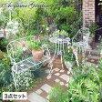ガーデンテーブル セット/ ロアンヌ ラウンドテーブル 3点セット IGF-02S /スチール/ホワイト/ファニチャー/庭/