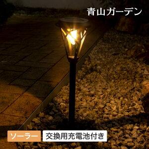 ソーラー ライト 屋外 LED イルミネーション クリスマス デコレーション 電飾 タカショー / あかりクラシック パスライト フルール 交換用充電池付き特別セット /A